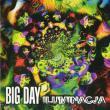 Big Day — ILUMINACJA