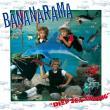 Bananarama — DEEP SEA SKIVING