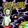 Goldfinger —