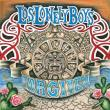 Los Lonely Boys — Forgiven