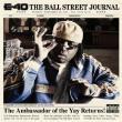 Akon — The Ball Street Journal