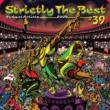 Elephant Man — Strictly The Best Vol. 39