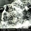 Crystal Castles — RAGE AGAINST THE MACHINE