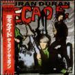 Duran Duran — Decade