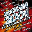 Scooter — Booom 2001: The Second (disc 2)