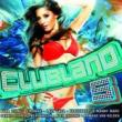 Eric Chase — Clubland Vol. 5