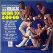 Smokey Robinson — Going to a Go-Go