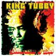 King Tubby — Declaration Of Dub