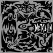 Miss Kittin — Bat Box