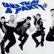 Take That — Take That & Party