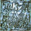 Tokyo Ska Paradise Orchestra — PIONEERS
