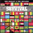 Bob Marley & The Wailers — Survival