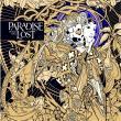 Paradise Lost — Tragic Idol