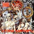Napalm Death — Utopia Banished