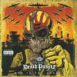 Five Finger Death Punch — War Is the Answer