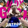 Lady Gaga — ARTPOP