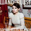 Sophie Ellis-Bextor — Wanderlust