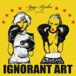Iggy Azalea — Ignorant Art