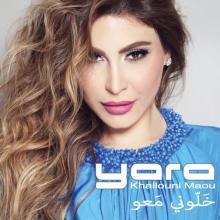 Yara —
